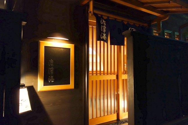 2014/03/14:渡津海:外観:6088