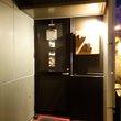 :bar 港 飯田橋店