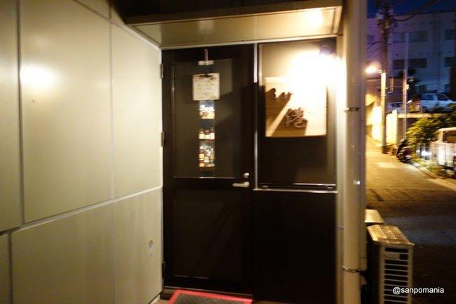2014/05/09 bar 港 飯田橋店 外観