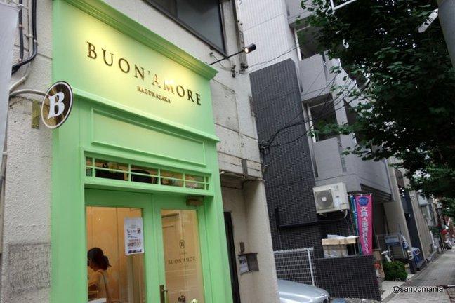 2014/07/19:ブオン アモーレ:外観:6152