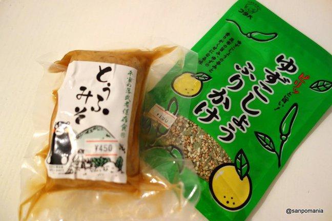 2014/08/03:熊本物産館 東五軒町祭り屋:商品:6149