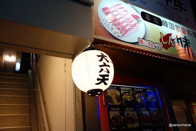 2014/07/28 神楽坂 大六天 外観