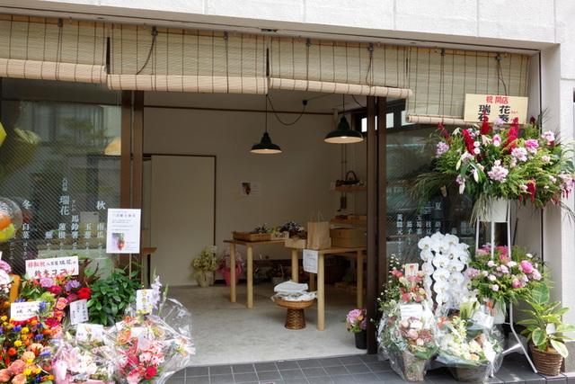 2014/09/15:八百屋瑞花:外観:5235
