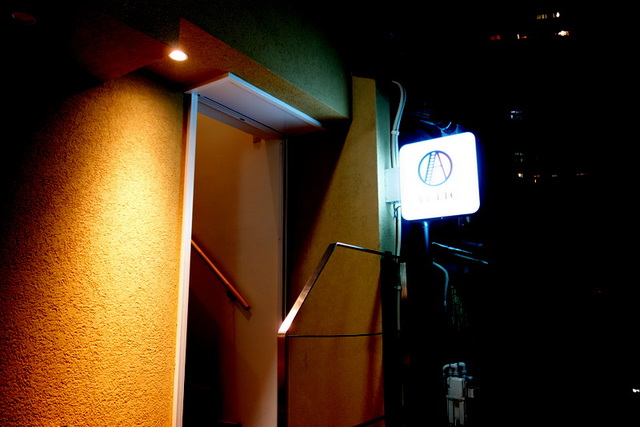 2014/09/26:アティック:外観:6173