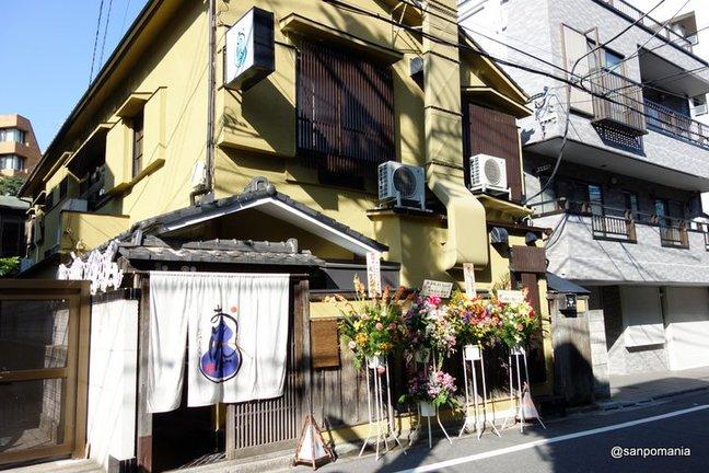 2014/10/18:瓢箪坂 おいしんぼ:外観:6182