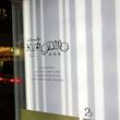 ristorante KURODINO:リストランテ クロディーノ