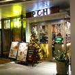 PCH CAFE BAR DINE:ピーシーエイチ カフェ バー ダイン: