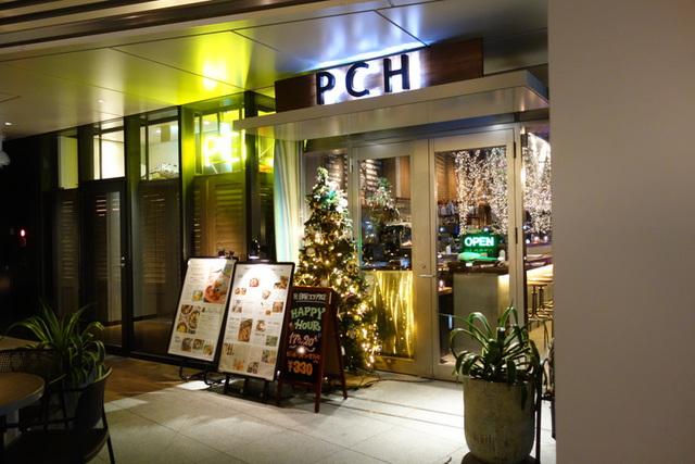 2014/12/14:ピーシーエイチ カフェ バー ダイン:外観:6402