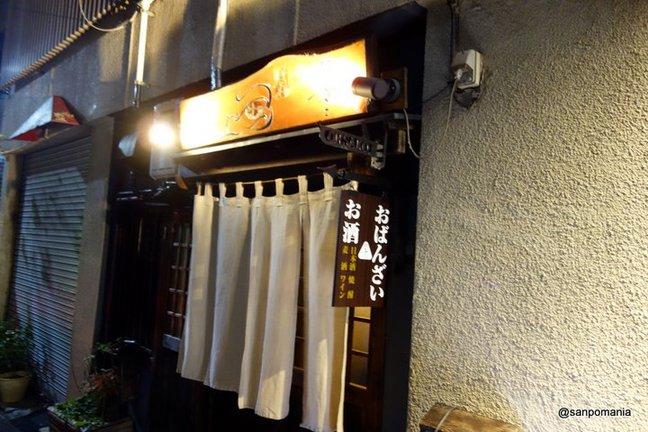 2014/12/05 おおさこ 外観
