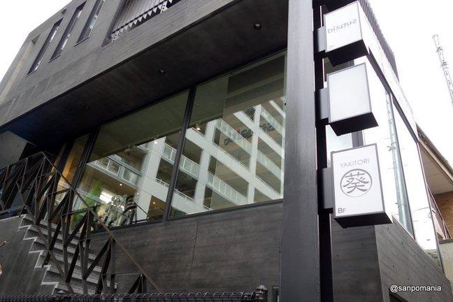 2014/12/12:ビズ 神楽坂:外観:6414