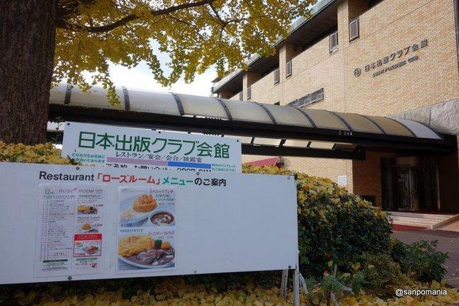 2014/12/13:ローズルーム:外観:6416