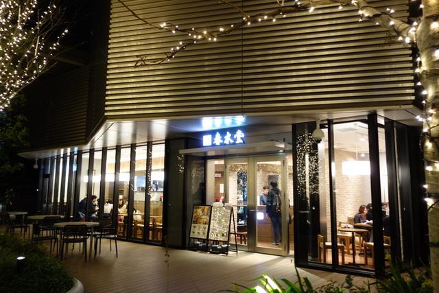 2014/12/14:春水堂:外観:6435