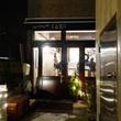 Cafe & Dining BAR FARO:カフェ アンド ダイニングバー ファロ: