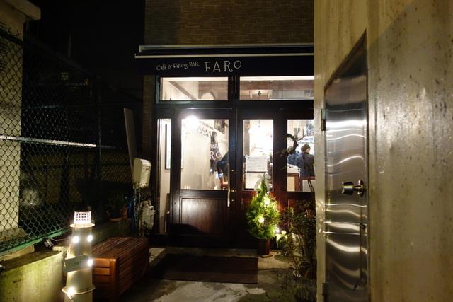 2014/12/20 カフェ アンド ダイニングバー ファロ 外観