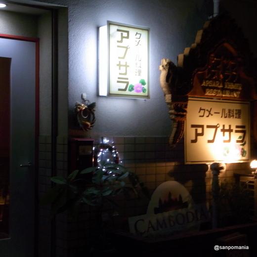 2010/12/29:バイヨン:外観:5158