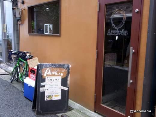 2012/03/07:アリヴェ:ランチ:5093
