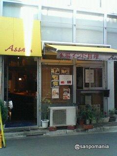 2006/09/24 アッサム 外観
