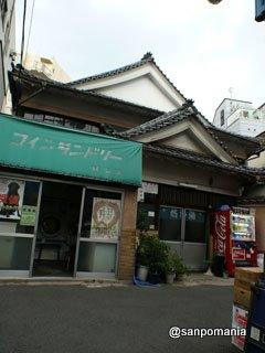 2007/10/14 熱海湯 外観