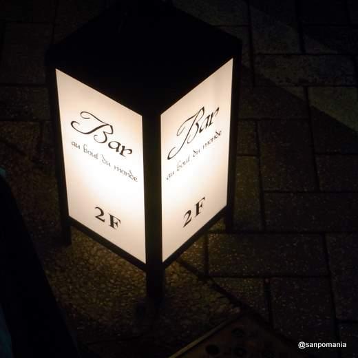2011/08/25 オブ デュ モンド 外観