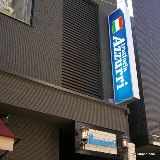 2010/11/03 アズーリ 神楽坂 外観