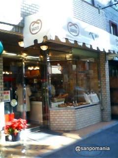 2006/01/29:ベッカー 本店:外観:1953