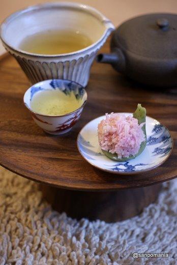 2012/03/03:梅花亭:商品:1896