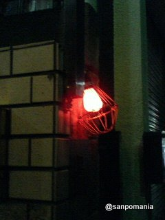 2007/10/05:ビター:外観:2090