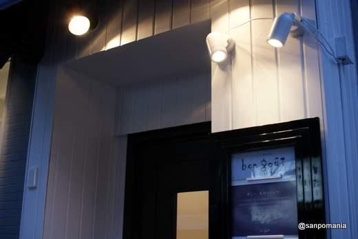 2012/03/20:フレンチ前菜食堂 ボン・グゥ神楽坂:外観:5512