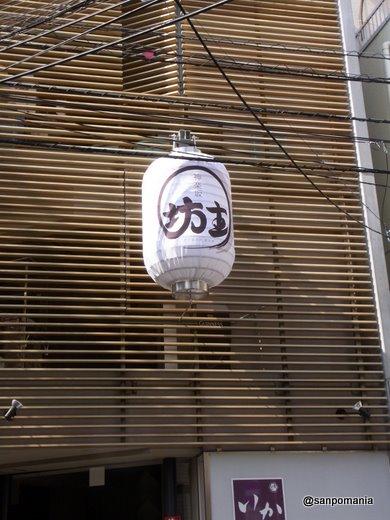 2012/03/03 坊主 神楽坂店 外観