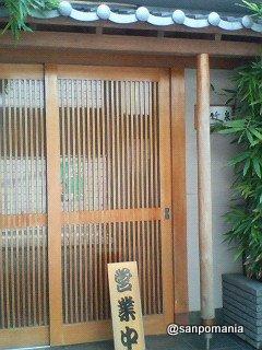 2007/08/24 割烹 竹泉 外観