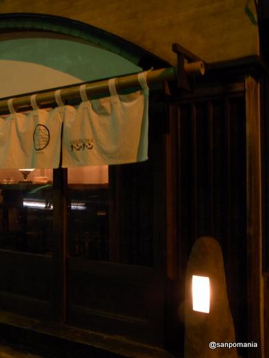 2010/03/03 神楽坂 椿々 外観