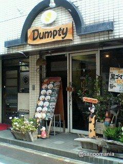 2006/09/11 ダンプティ・ティー・ルーム 外観