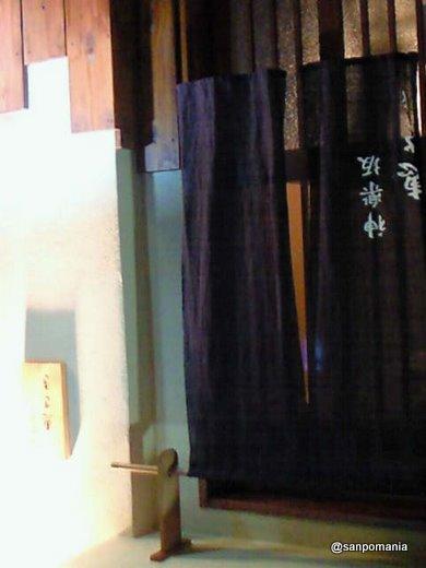 2009/02/19:おでんと炭火焼き 神楽坂 恵さき:外観:3576