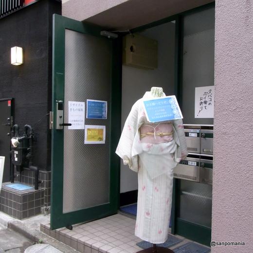 2010/06/13 リサイクル着物の福服 外観