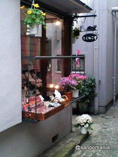 2007/04/12 ふくねこ堂 外観