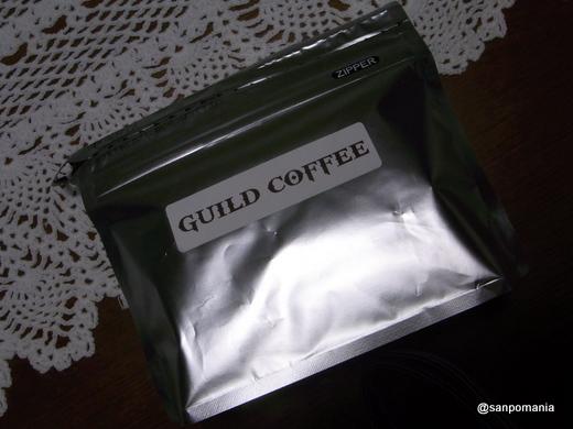 2011/01/02:ギルドコーヒー:商品:5163