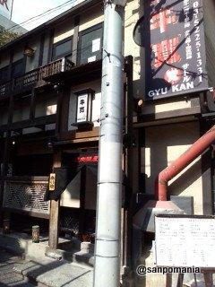 2008/02/19 本格炭火焼肉問屋 牛寛 覚 外観