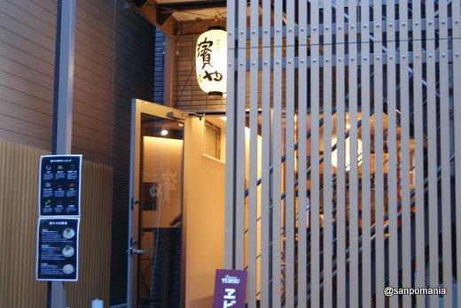 2011/09/18:神楽坂蕎麦 濱や:外観:5408