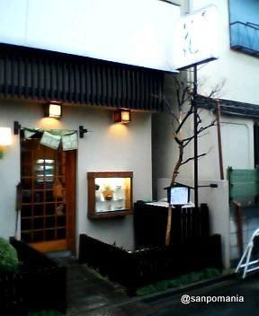 2005/01/15:花:外観:1813