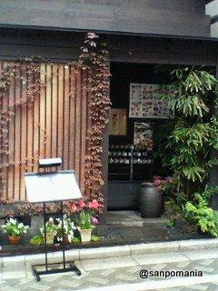 2007/04/16 花かぐら 外観