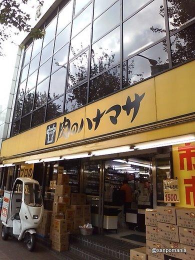 2007/12/01 ハナマサ 外観