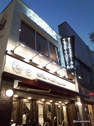 2008/11/30:ヒデ・マルゲリータ:外観:3463