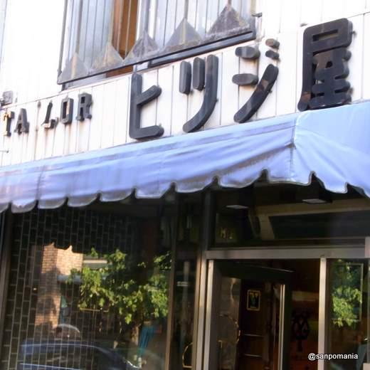 2011/07/09 ヒツジ屋  外観