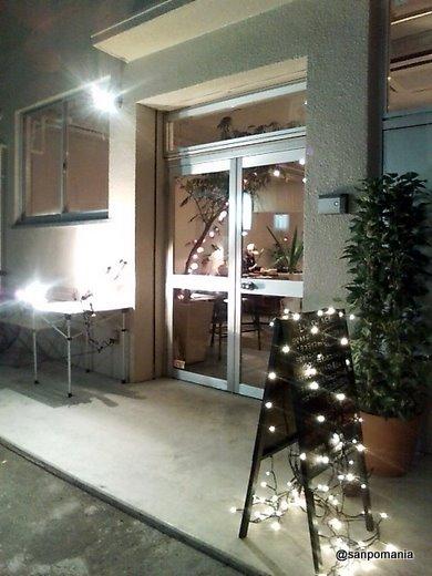 2008/12/08:ハイブカフェ:外観:3507