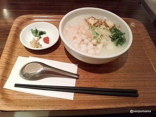 2007/11/27:香港粥麺専家::1805