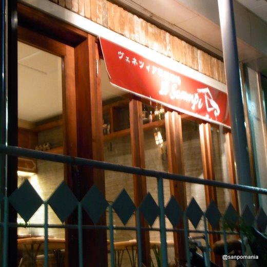 2010/09/04 ヴェネツィア料理酒場 イル・スカンピ 外観