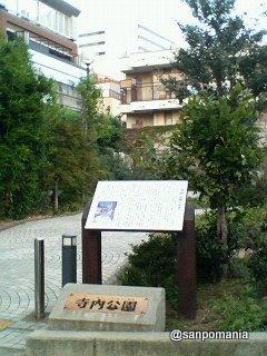 2006/10/15 寺内公園 外観