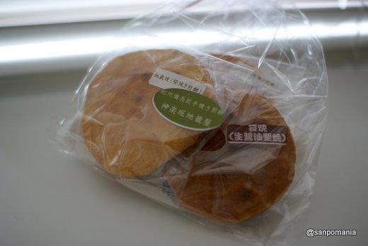 2010/10/24:神楽坂地蔵屋:商品:5086