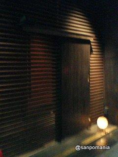 2006/04/07 ジャグ 外観