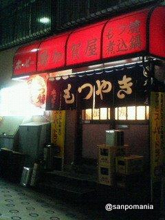 2007/03/09 加賀屋 外観